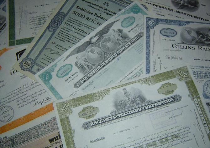Внутренние ценные бумаги