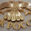 Финансовые новости России и мира