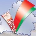 Фондовая биржа Беларуссии