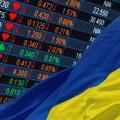 На сегодняшний день финансовый рынок Украины находится на стадии развития, именно поэтому сейчас нужно внедрять новые подходы к ведению финансовой деятельности, разрабатывать стратегии по максимизации эффективности торговых площадей, готовить новых специалистов, которые хорошо ориентируются в инновационных процессах, которых требует фондовая биржа Украины.