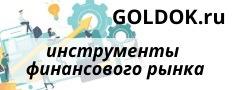 Goldok логотип