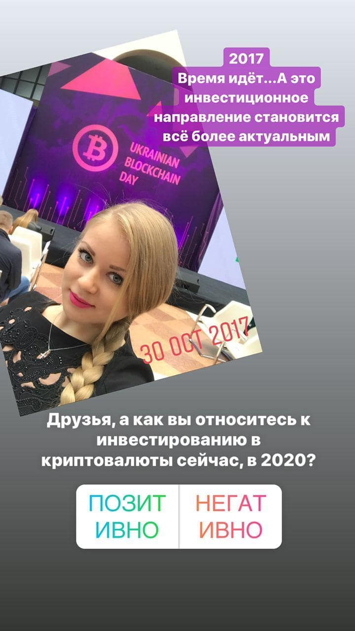 ЮниКредит Банк (Рязань)