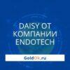 Daisy от компании EndoTech