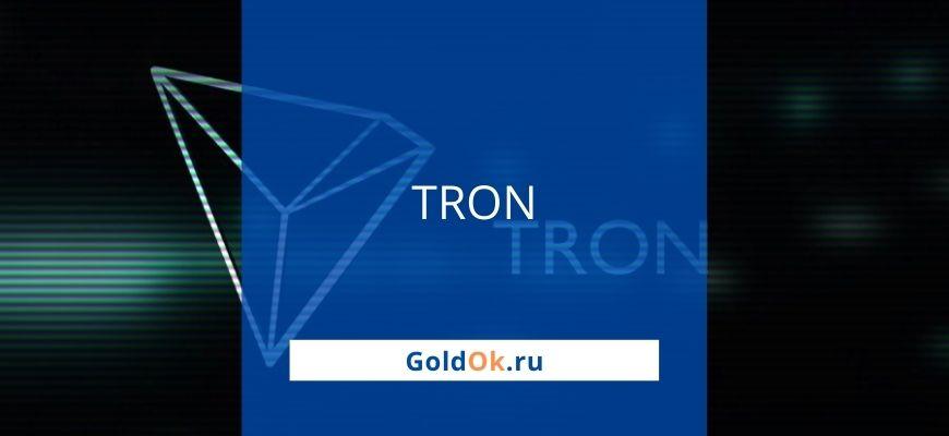5 migliori Tron previsioni 2021-2022 il futuro della criptovaluta