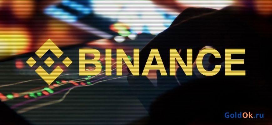 5 фишек Binance