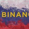 snyatie-blokirovke-sayta-birzhi-binance-novoe-reshenie-rossiyskogo-suda