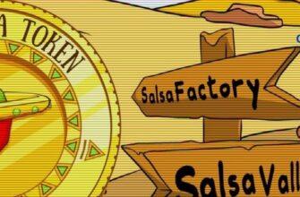 Salsa Token отзывы