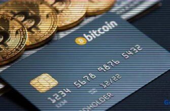 Лучшие криптовалютные карты