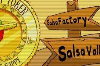 $SALSA - новая мoнeта с потенциалом Х1000!
