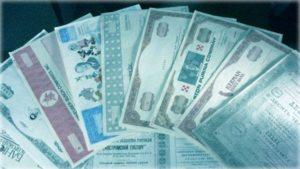 ценные бумаги