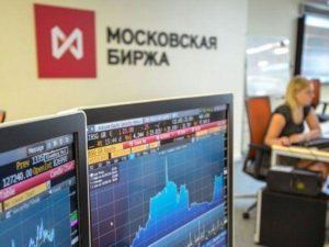 Российский фондовый рынок