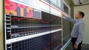 Фондовые рынки в россии