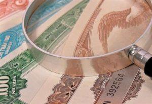 Ценные бумаги на денежном рынке