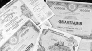 Права владельцев облигаций