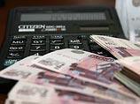 мошенничества на рынке ценных бумаг