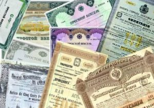 оборотности ценных бумаг