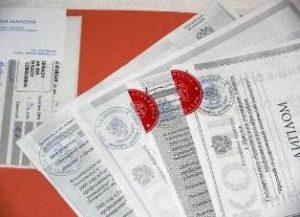 Документы государства