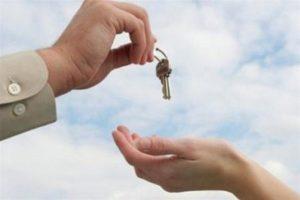 Облигация на жилье