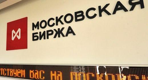 Московская биржа фьючерсы